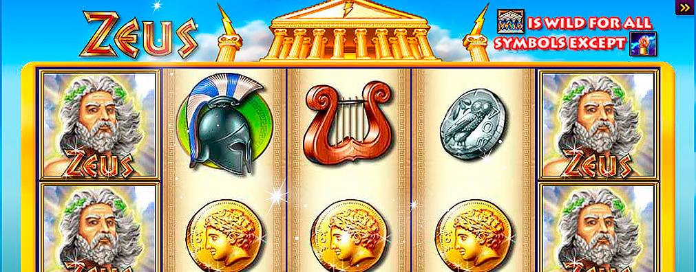 Zeus WMS kolikkopelit toripelit slider